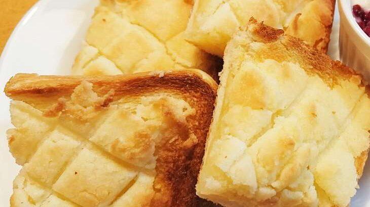【ヒルナンデス】簡単メロンパンのレシピ。クッキー生地と食パンで!スー子さんの業務スーパー活用術(7月12日)
