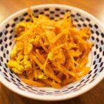 【あさイチ】塩もみにんじんしりしりのレシピ。枝元なほみさんの簡単料理(7月15日)