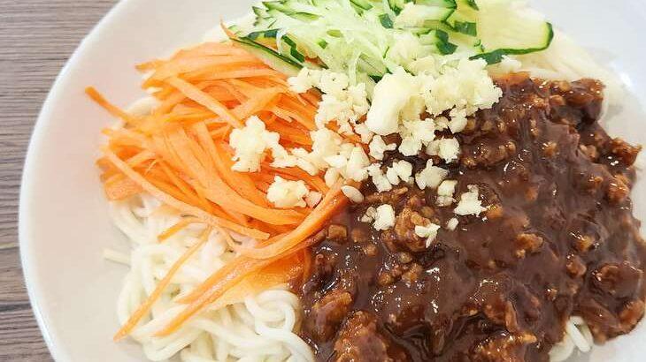 【あさイチ】肉みそそうめんのレシピ。万能肉味噌だれで!荻野シェフの夏のお悩み解決料理(7月13日)