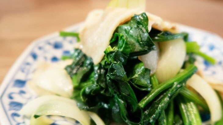 【ノンストップ】豚バラと空心菜のさっぱり梅炒めのレシピ。クラシルで話題の空芯菜炒め(7月21日)