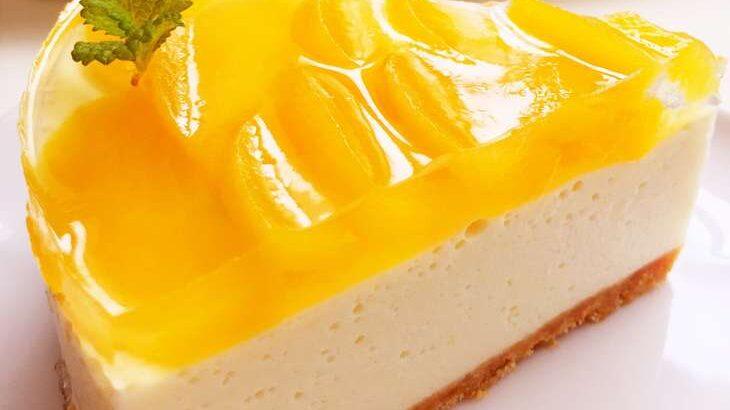 【ノンストップ】お星様のレアチーズケーキのレシピ。クラシルで話題の七夕スイーツ(7月7日)