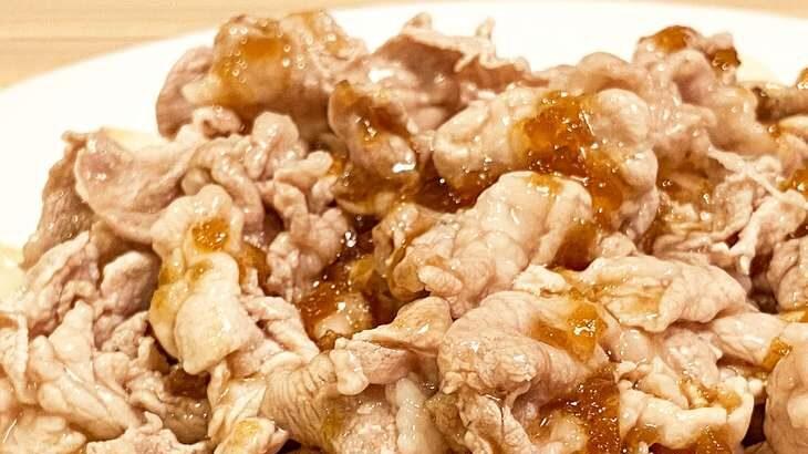 【ヒルナンデス】豚しゃぶ梅干しカレーのレシピ印度カリー子さんのレンチンスパイスカレー(8月19日)