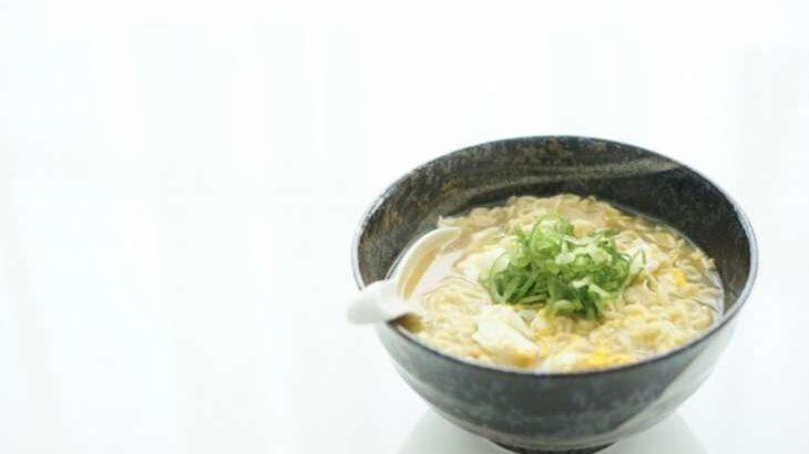 【相葉マナブ】ピーナッツ味噌ラーメンのレシピ。千葉の落花生で旬の産地ごはん(10月3日)