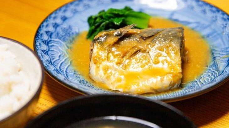 【ヒルナンデス】サバ味噌煮定食のレシピ 野方食堂のふわふわ鯖味噌(8月31日)