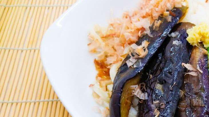 【相葉マナブ】豚肉とナスのさっぱりうどんのレシピ。千葉県旭市の茄子で作る旬の産地ごはん(8月15日)