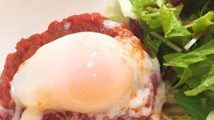 【ヒルナンデス】ロコモコのレシピ 横浜高校元寮母の栄養満点レシピ(9月3日)