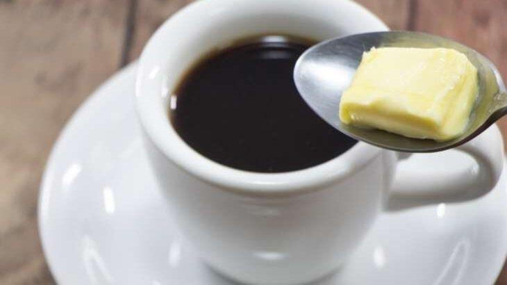 【ヒルナンデス】バターコーヒーダイエットのやり方と効果(9月6日)