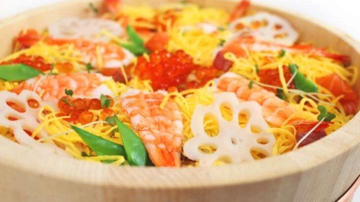 【あさイチ】秋のちらしずしのレシピ。れんこんシャキシャキ!(9月29日)