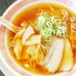 【ヒルナンデス】最強の白滝チャーシュー麺の作り方リュウジさん考案ダイエットレシピ(9月6日)