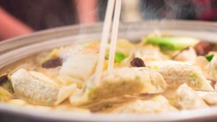 【家事ヤロウ】木村拓哉さんの冷凍餃子鍋のレシピ【キムタクのリアル飯】
