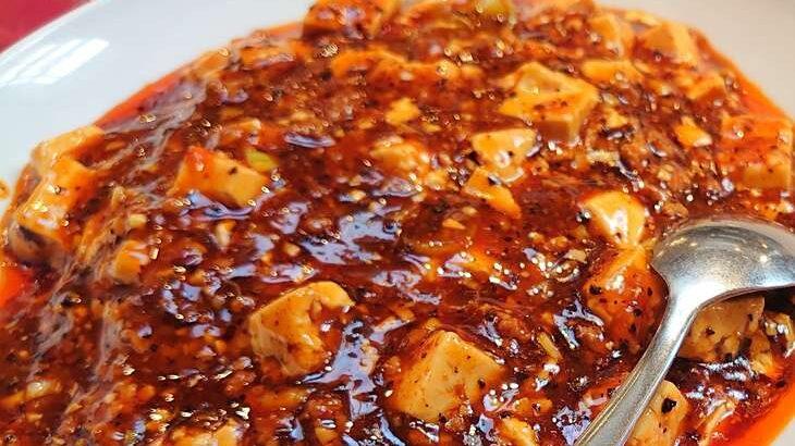【ジョブチューン】酸味と辛みのスープ炒飯のレシピ冷凍炒飯アレンジバトル(中華銘菜 圳陽)