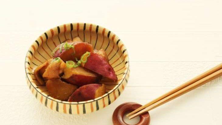 【ノンストップ】さつまいもと鶏肉の甘辛煮のレシピ坂本昌行のワンディッシュ(9月17日)