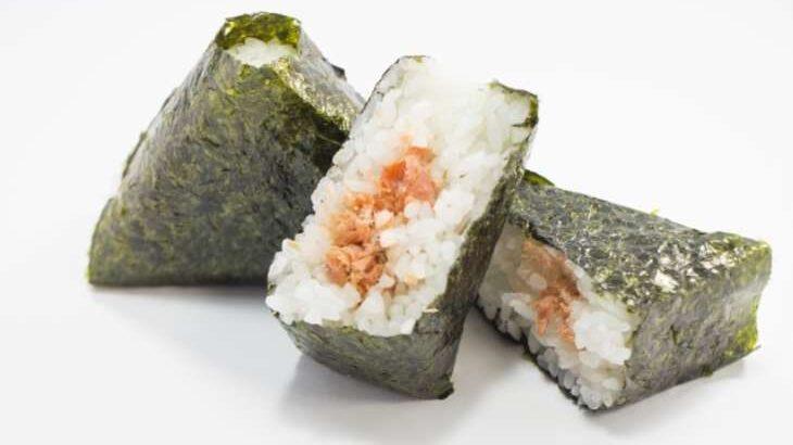 【サタプラ】鮭おにぎりひたすら試してランキング【サタデープラス】(9月18日)