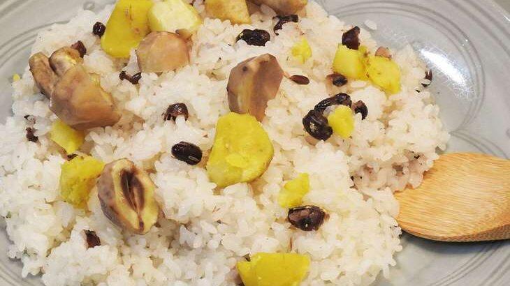 【あさイチ】栗とぎんなんのチャーハンのレシピ。みんなゴハンだよ(10月6日)
