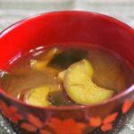 【男子ごはん】ごろごろナスの香りみそ汁のレシピ。秋の和定食2021(10月3日)